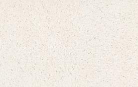 CuarzoStone Maple